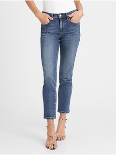 Petite High-Rise Straight Ankle Jean